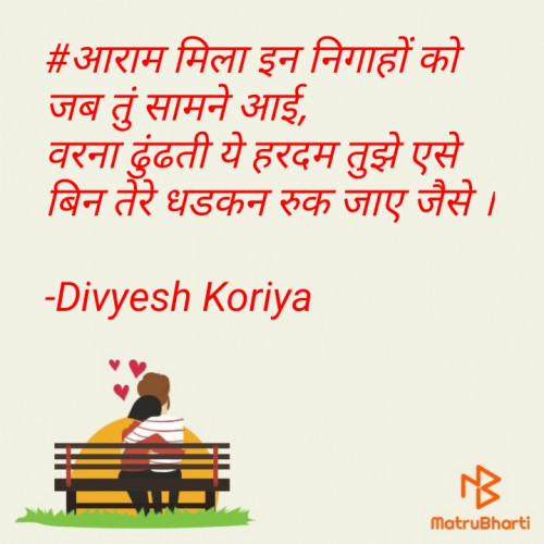 Post by Divyesh Koriya on 05-Sep-2020 08:08am