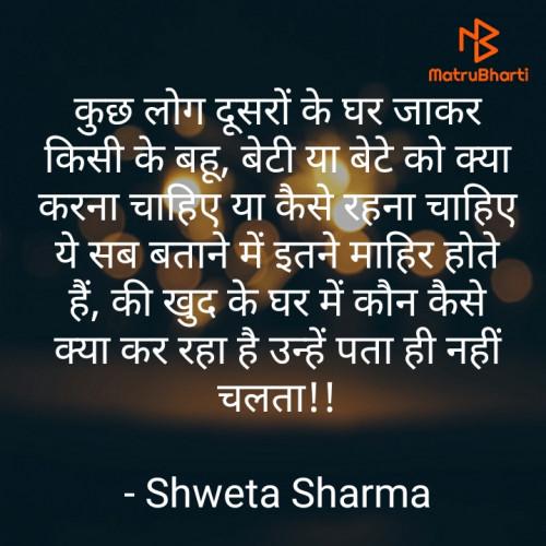 Post by Shweta Sharma on 05-Sep-2020 07:06pm