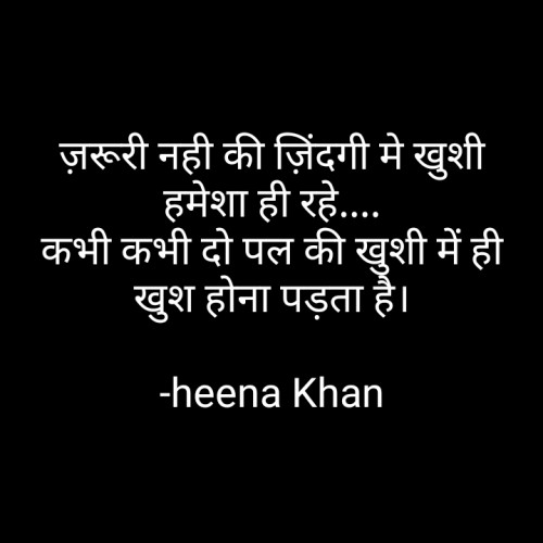 Post by heena Khan on 05-Sep-2020 08:49pm