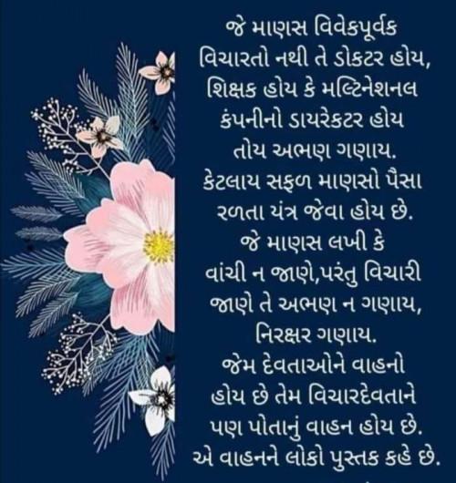 Post by Mahesh Dhapa on 05-Sep-2020 11:42pm