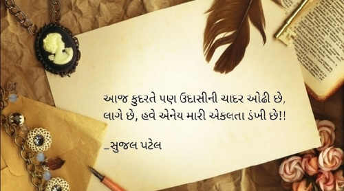Post by Sujal B. Patel on 06-Sep-2020 11:44am