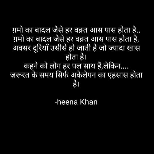 Post by heena Khan on 06-Sep-2020 10:16pm