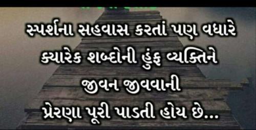Post by Prashant on 06-Sep-2020 11:31pm