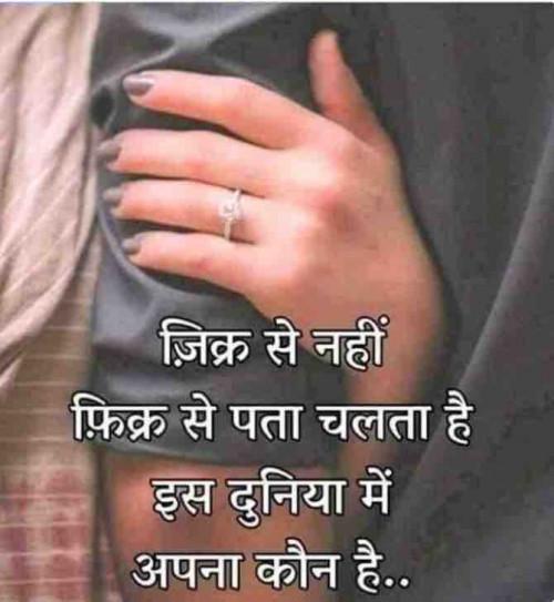 Post by paresh patel on 07-Sep-2020 02:01pm