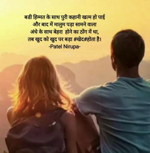 Post by Artist Patel Nirupa on 07-Sep-2020 04:56pm