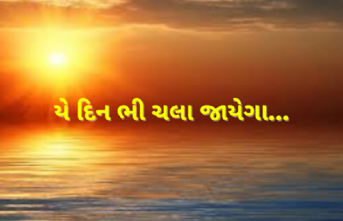 Post by Uday Bhayani on 07-Sep-2020 08:20pm
