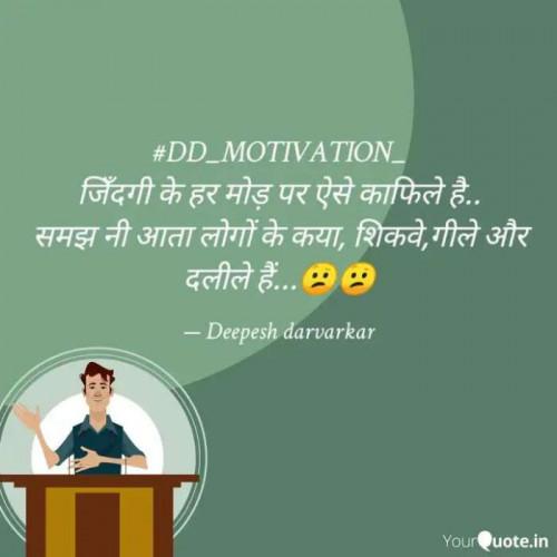 Post by Deepesh Darvarkar Sen on 07-Sep-2020 09:51pm