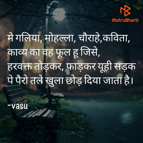 Post by vasudev on 07-Sep-2020 10:00pm