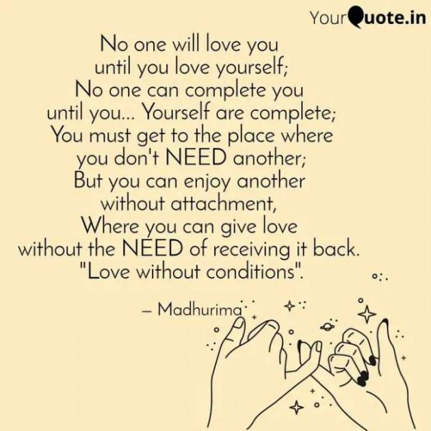 English Romance by Madhurima : 111563751
