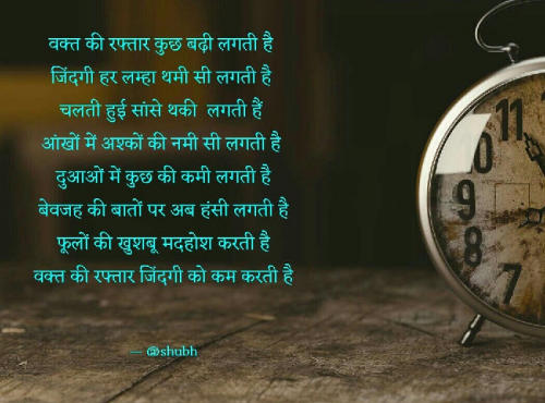 Post by Shubhra Dixit on 08-Sep-2020 06:56am
