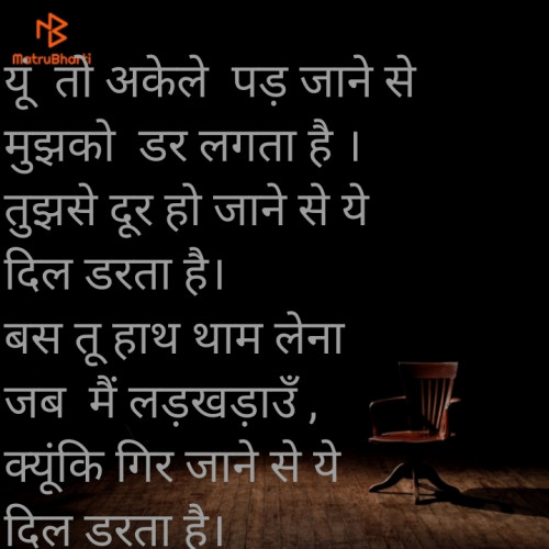Post by Chanchal Singh on 08-Sep-2020 10:14am