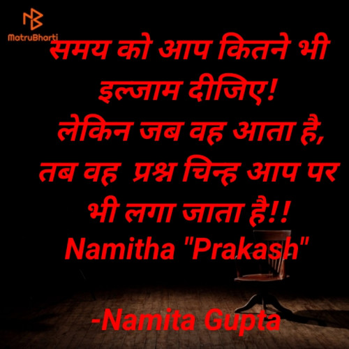 Post by Namita Gupta on 08-Sep-2020 12:40pm