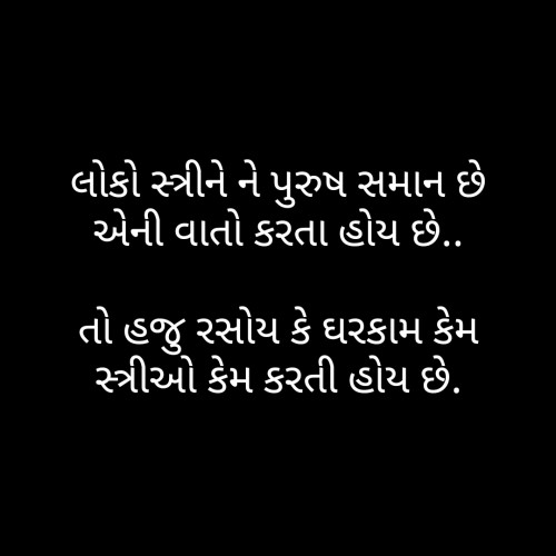 Post by Kashyap Parmar on 09-Sep-2020 02:46am