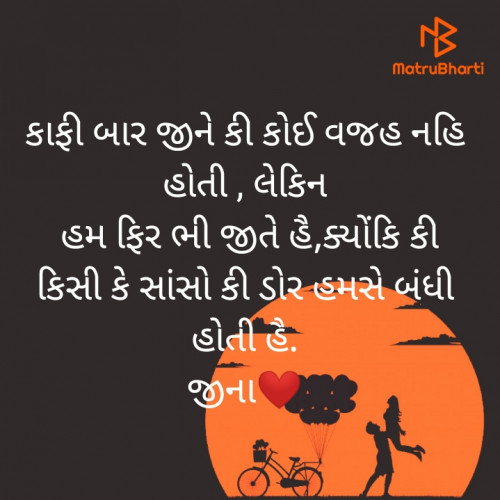 Post by Jina on 09-Sep-2020 10:27am