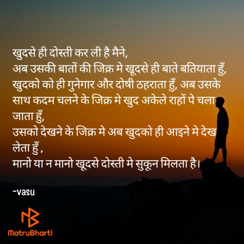 Post by vasudev on 09-Sep-2020 10:54am