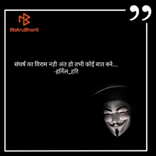 Post by Harsh Bhatt on 10-Sep-2020 09:31am
