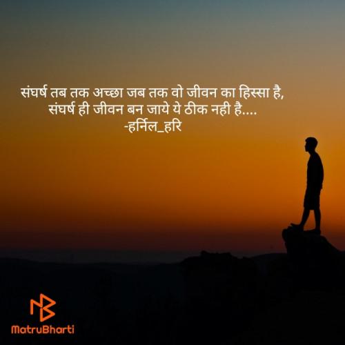 Post by Harsh Bhatt on 10-Sep-2020 09:34am