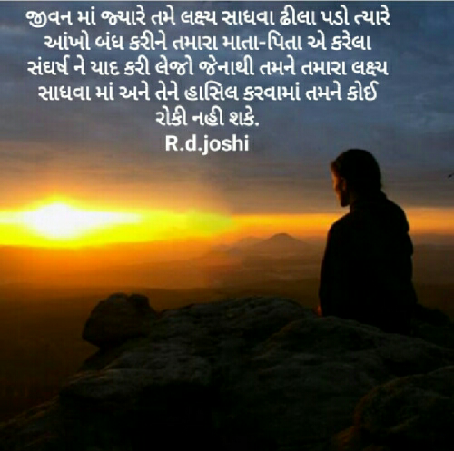 Post by Joshi Rinkal on 10-Sep-2020 10:35am