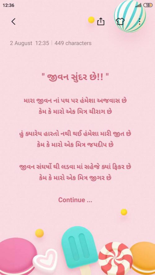 Post by Yogesh B Thakkar on 10-Sep-2020 01:46pm