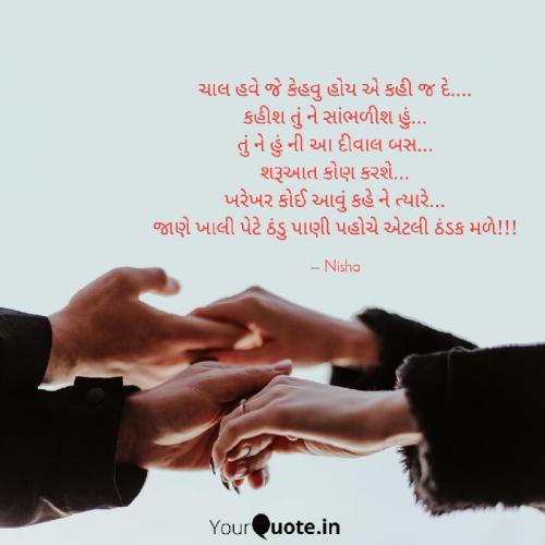 Post by Nisha Sindha on 10-Sep-2020 03:37pm