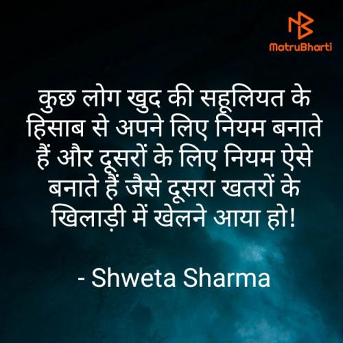 Post by Shweta Sharma on 10-Sep-2020 07:43pm