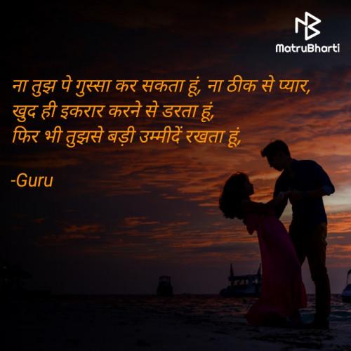 Post by Guru on 10-Sep-2020 11:19pm