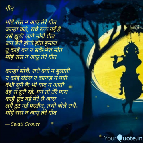 Post by Swatigrover on 11-Sep-2020 10:31am