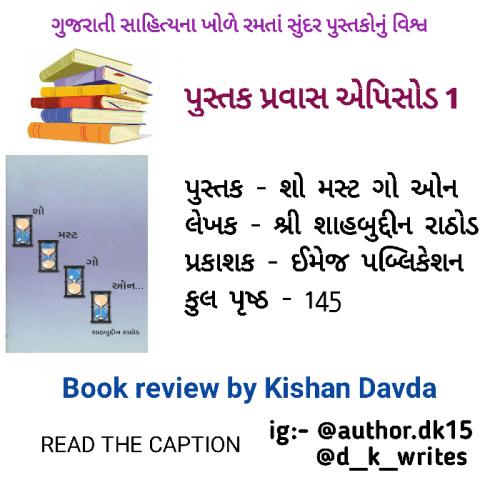Post by Davda Kishan on 11-Sep-2020 01:44pm