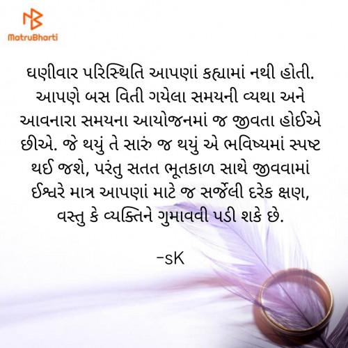Post by sachin patel on 11-Sep-2020 02:11pm