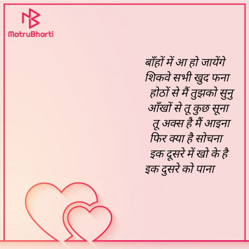 Post by Vaidehi on 11-Sep-2020 07:51pm