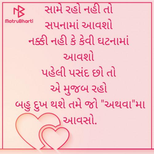 Post by Bhargav Goswami on 11-Sep-2020 11:08pm