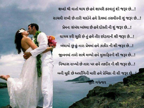 Post by Jeet Gajjar on 12-Sep-2020 06:52am