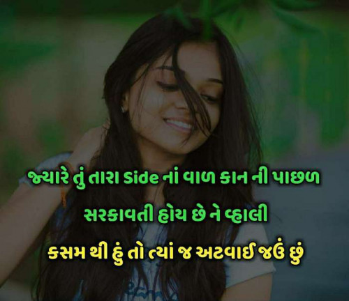 Post by Jay Chauhan on 12-Sep-2020 07:56am