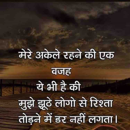 Post by P K SHUKLA on 12-Sep-2020 08:34am