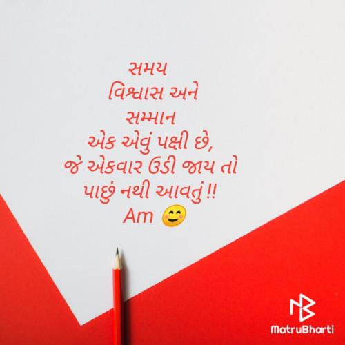 Post by Aarti Makwana on 12-Sep-2020 08:59am