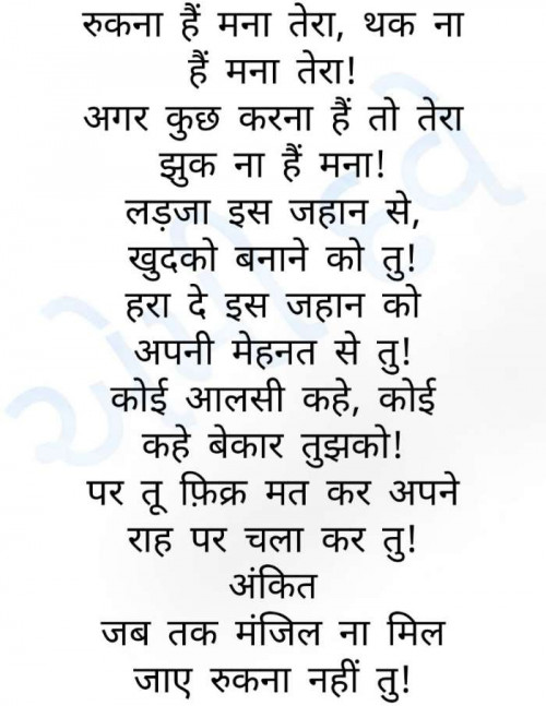 Post by Ammy Dave on 12-Sep-2020 10:55am