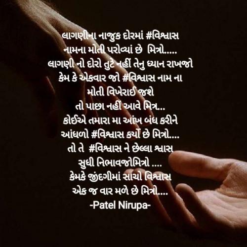 Post by Artist Patel Nirupa on 12-Sep-2020 05:29pm