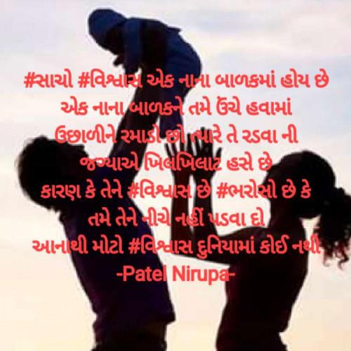 Post by Artist Patel Nirupa on 12-Sep-2020 05:47pm
