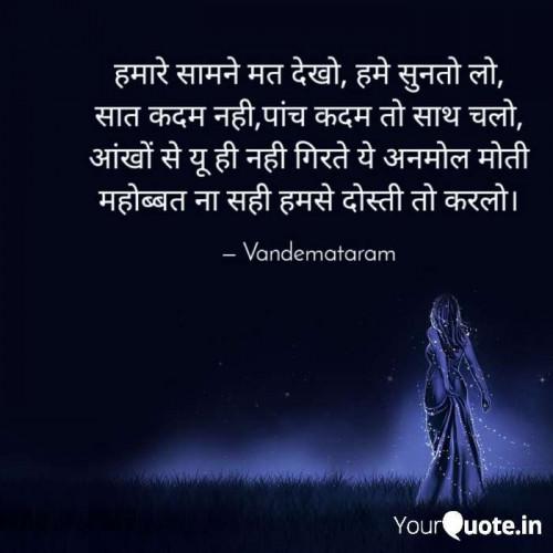 Post by VANDE MATARAM on 12-Sep-2020 10:39pm