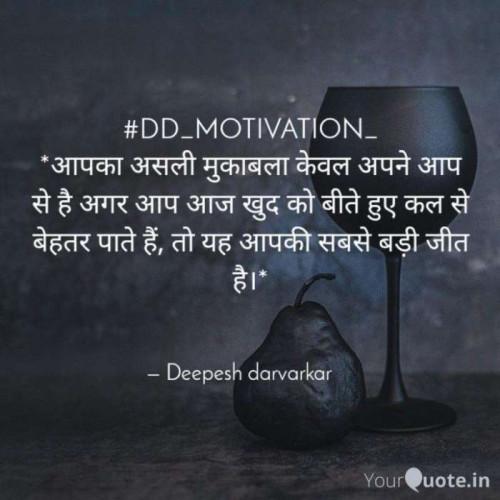 Post by Deepesh Darvarkar Sen on 13-Sep-2020 08:03am