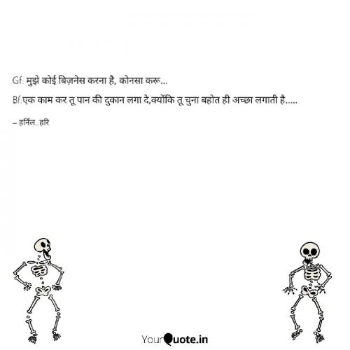 Post by Harsh Bhatt on 13-Sep-2020 09:30am