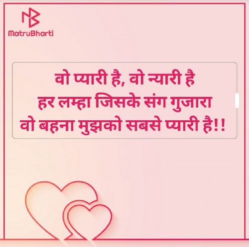 Post by Minal Vegad on 13-Sep-2020 12:45pm