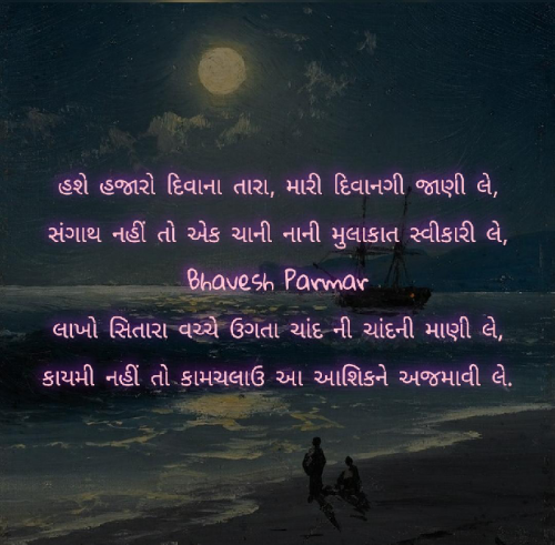 Post by Bhavesh on 13-Sep-2020 04:33pm