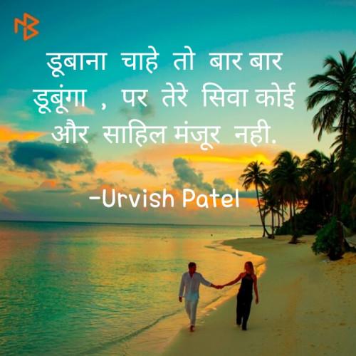 Post by Urvish Patel on 13-Sep-2020 09:58pm