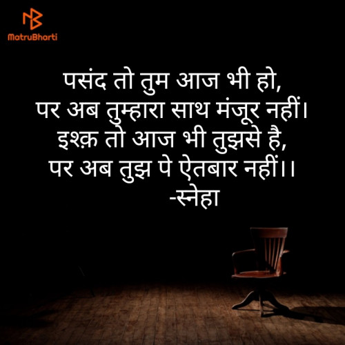 Post by Neha Upreti on 13-Sep-2020 11:18pm