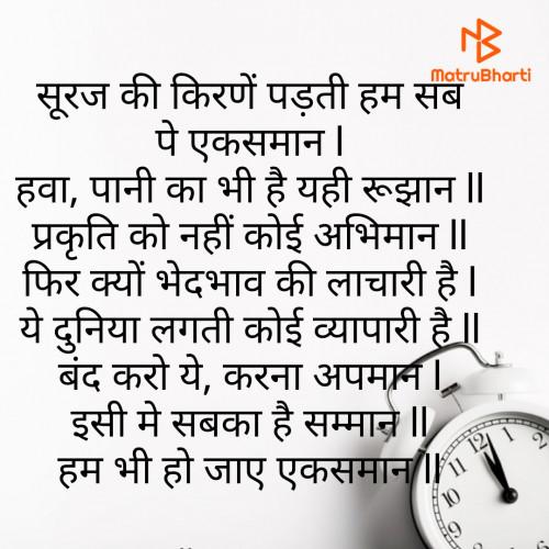 Post by Deepak Gautam on 14-Sep-2020 10:15am