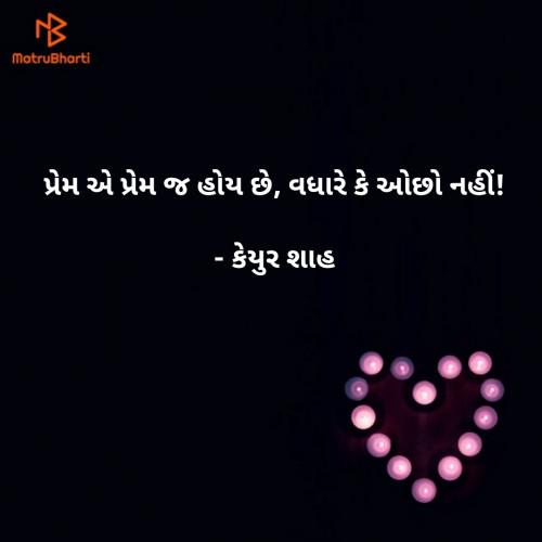 Post by Keyur Shah on 14-Sep-2020 10:54am