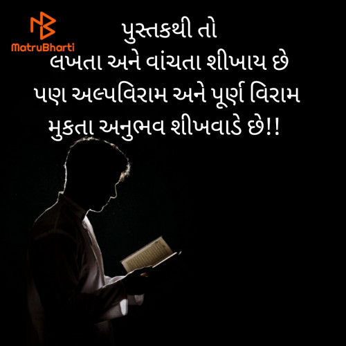 Post by Minal Vegad on 14-Sep-2020 11:26am