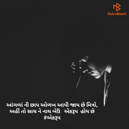 Post by Dhaval darji on 14-Sep-2020 12:06pm