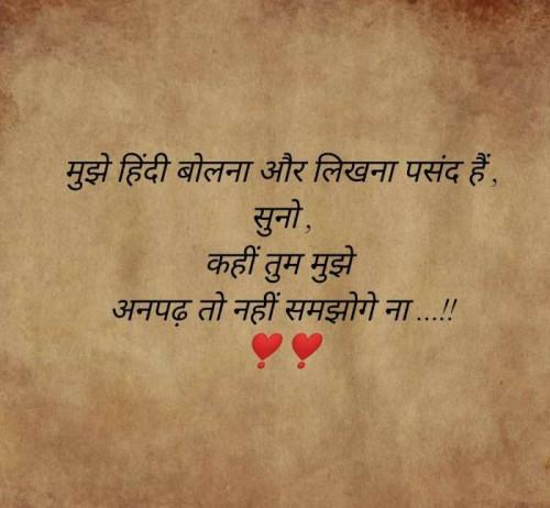 Post by Sonawala on 14-Sep-2020 02:40pm